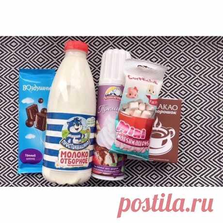 ГОРЯЧИЙ ШОКОЛАД 🍫 🍜Ингредиенты: ✅ Молоко 500мл ✅ Шоколад 90г ✅ Какао 1ст.л. ✅ Подсластитель/сахар по вкусу ✅ Ваниль, корица по желанию