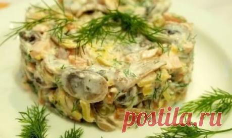 Необыкновенный салат с грибами, он никогда не остаётся на столе и не приедается!   еда и не только !   Яндекс Дзен