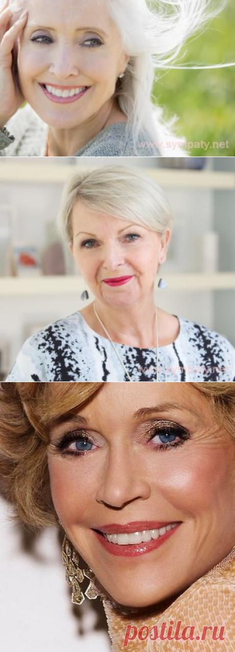 Как правильно делать возрастной макияж?