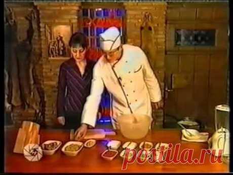 El Jarchó georgiano - la receta presente de la preparación del plato - YouTube