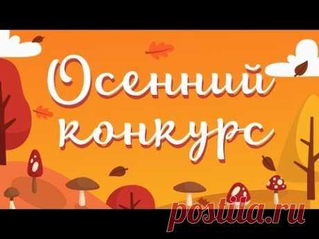 """Конкурс полимерной глины и продукции """"Артефакт"""""""