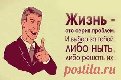 inhumour.me No puedo decidir que necesito: 7 tys de las imágenes es encontrado en el Yandex. Las estampas