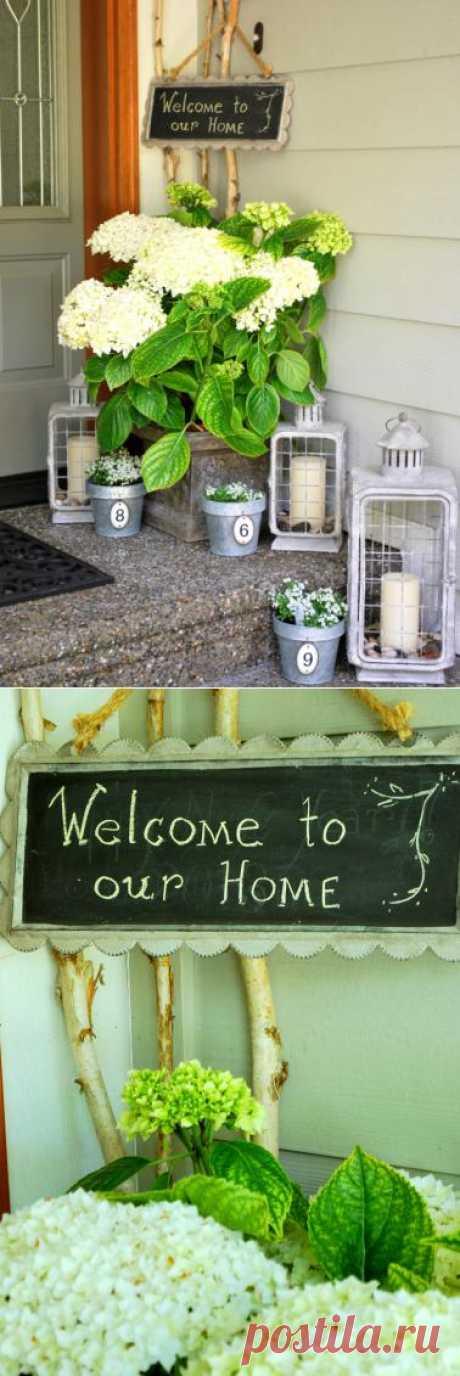 Украшаем вход в дом!