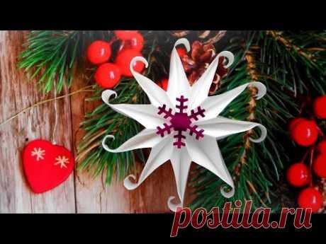 Снежинка из бумаги ❄ Новогодние поделки своими руками - YouTube Снежинка из бумаги, сделанная совместно с детьми  универсальное украшение для любого зимнего праздника, и, в особенности, для новогодних и рождественских. Преимущества такого украшения очевидны: снежинки легко самому вырезать из бумаги, этот процесс интересен для взрослых, но особенно порадует детей. Из снежинок можно сделать гирлянды, украсить ими елку, окна на Новый год 2019!