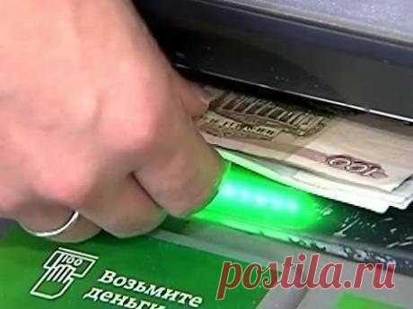 Если Вас грабят у банкомата ..
