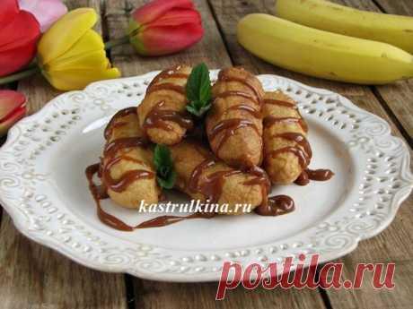 Вкусный и простой десерт - бананы в кляре