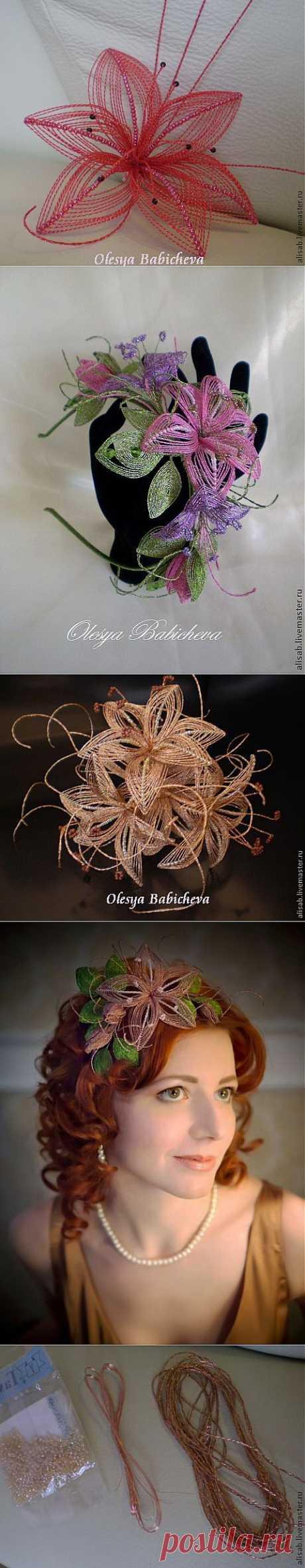 Las flores en la técnica ganutel. ¡El autor Olesya Babicheva | HAZ!
