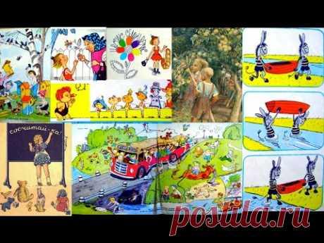 (1) Какими они были? Любимые детские журналы прошлого столетия : Светлячок, Весёлые картинки, Костёр! - YouTube