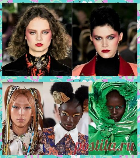 Красимся по новому. 11 трендов в макияже этим летом   Модный Интерес   Яндекс Дзен