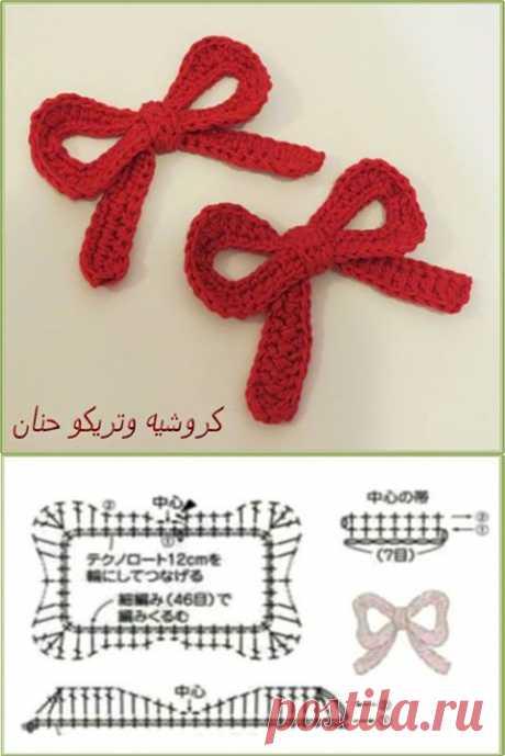 (1) {{Key chains & Hair accessories }} - كروشــــيه و تـريكــــو حنـــــان