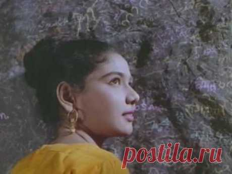 Поэма в камне/Geet Gaaya Pattharonne, Индия/India, фильм мелодрама 1964 г.