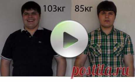 Как похудеть с комфортом, не устраивая себе пытку диетой, продолжая баловать себя привычной едой!