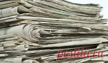 В квартире накопились старые газеты? Не спешите их выбрасывать!