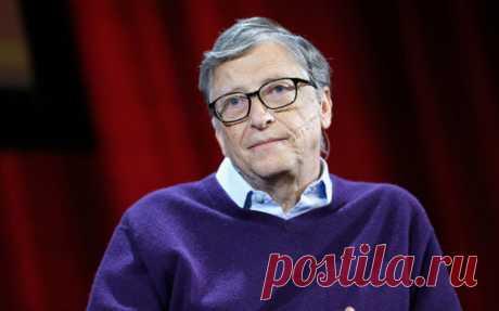 Билл Гейтс - последние новости сегодня на РБК.Ру