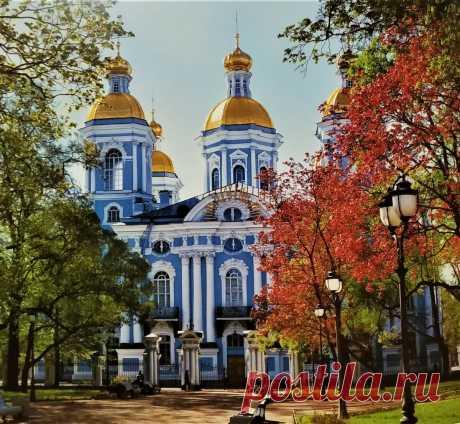5 самых красивых соборов в Санкт-Петербурге. | Путешествия по Петербургу | Яндекс Дзен
