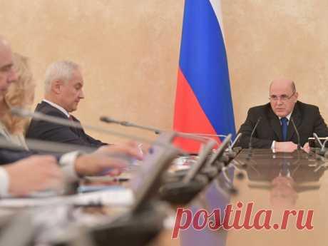 Las novedades - el Gobierno de Rusia