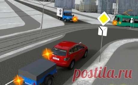Должен ли водитель красного автомобиля уступить дорогу трамваю? | Помощник автомобилиста | Пульс Mail.ru Движение по городу связано с определенным риском. Многие водители неправильно реагируют на определенные дорожные ситуации отсюда, и возникают ДТП.