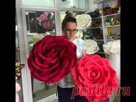 Подробный МК ростовая роза из гофрированной бумаги