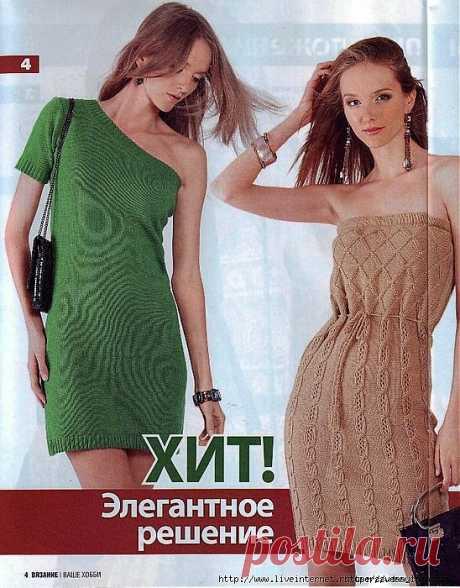 """Платье-оригинальное решение 2 модели. """"Вязание ваше хобби""""журнал ."""