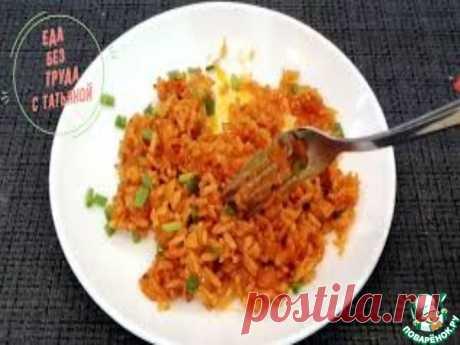 Рис с луком и томатом Кулинарный рецепт