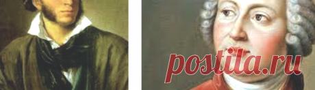 Почему Пушкин считал, что Ломоносов испортил русский язык Попытки «апгрейда» русского языка предпринимались несколько раз. Михаил Ломоносов сделал его более изысканным, Николай Каразминстремился к лёгкости и изяществу. В 1912 годуязык начали упрощать. Как …