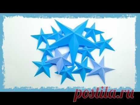 Объёмная звезда из бумаги. Оригами. Легко!!!
