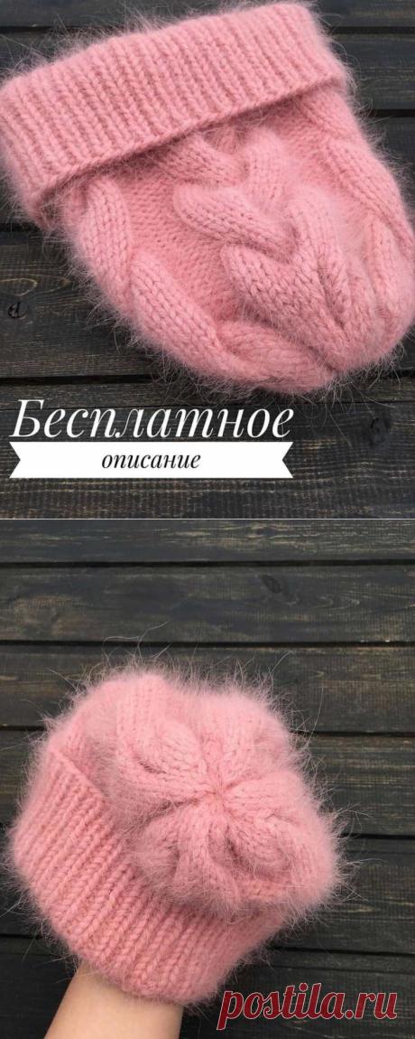 Шапка с косами из пуха норки (Вязание спицами) – Журнал Вдохновение Рукодельницы