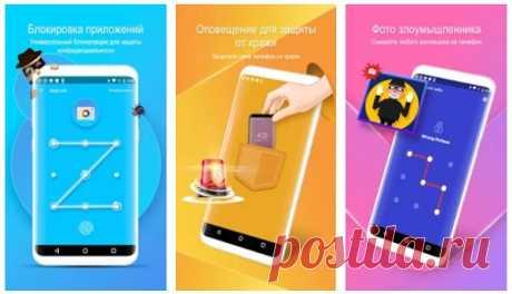 Как защитить смартфон. ТОП 3 антивируса. | Мобильный оазис