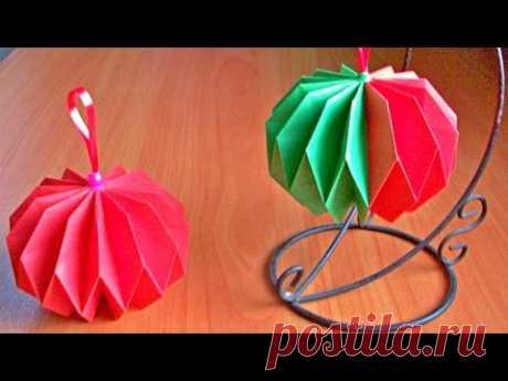 Новогодние Игрушки Своими Руками. Как Сделать Елочные Шары Из бумаги. DIY Christmas Balls  Заходите и Узнайте, как сделать красивые шары на елку из бумаги своими руками. Думаю, Вы не часто встречали такие новогодние елочные игрушки на елках или в интерьерах, так что сможете удивлять своих близких и друзей этими эффектными оригами поделками из бумаги. Эти бумажные шары - моя разработка! Сделайте комплект в одной цветовой гамме из 4-6 шаров и получится прекрасный оригинальный подарок