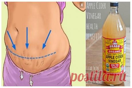 ¡Aquí que pasa, cuando bebéis el vinagre de manzana y la miel por la mañana al estómago vacío!