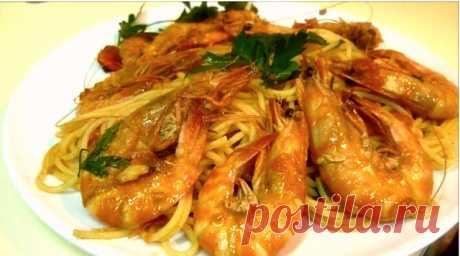 Простые Рецепты : Спагетти с креветками вкусный и простой итальянский рецепт пасты с морепродуктами.