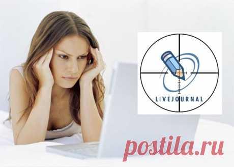 Почему не работает кросспостинг Liveinternet - Livejournal? Подтверждение почты ЖЖ