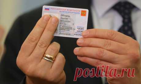 Россияне смогут покупать алкоголь без паспорта с помощью смартфона - Hi-Tech Mail.ru