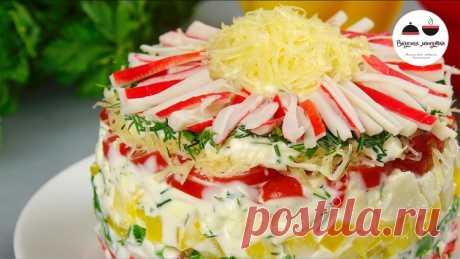 """Новогодний салат """"Что-то новенькое!"""" с крабовыми палочками - Простые рецепты Овкусе.ру"""