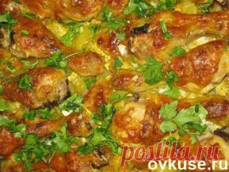 Куриные голени в сметане с картошкой - Простые рецепты Овкусе.ру