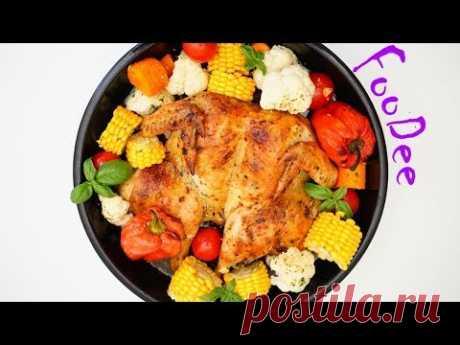 Курица в духовке ☆ Такой СОЧНОЙ КУРОЧКИ мы НИКОГДА еще не ели ☆  Курочка с овощами - YouTube