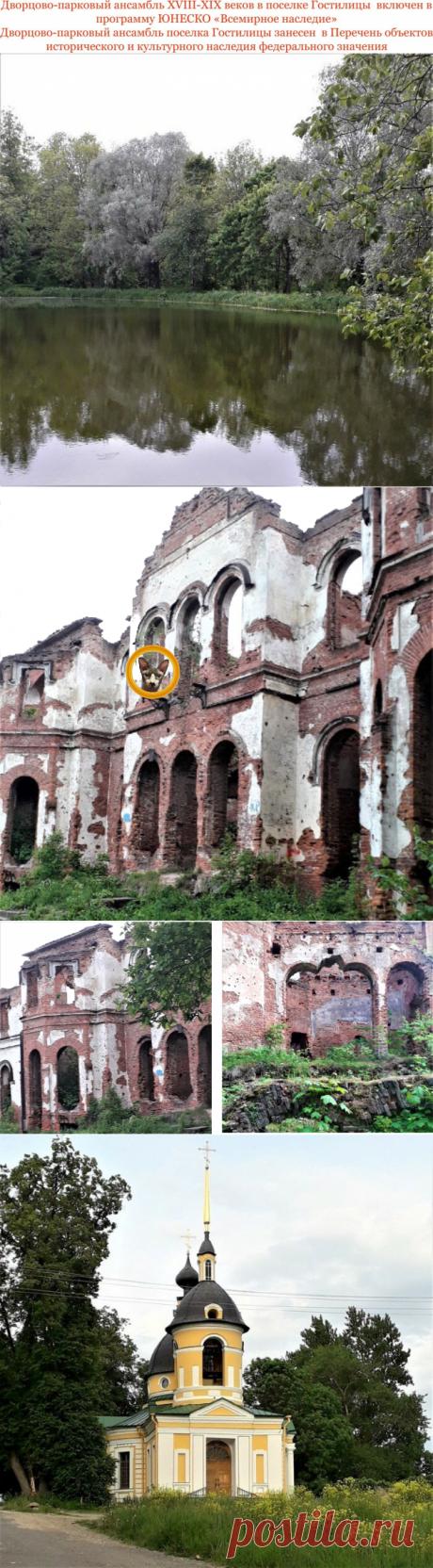 Романтические руины совсем недалеко от Петергофа. А какая разница | Истории людей, вещей и мест | Яндекс Дзен