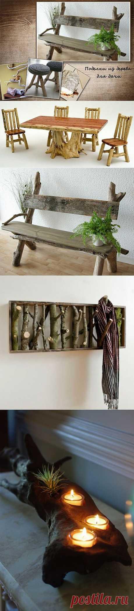 Поделки из дерева для дачи.