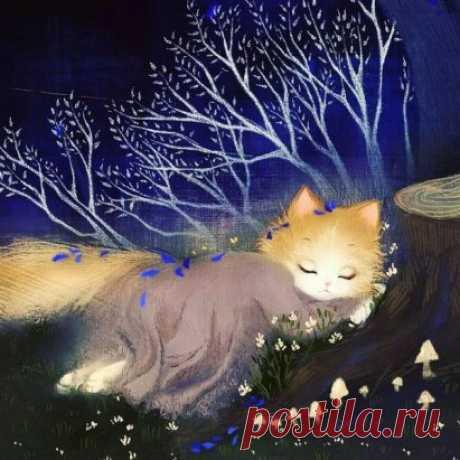 Там, где длинна ночь, нужна хотя бы возможность видеть счастливые сны. Станислав Ежи Лец Спокойной ночи!  Пусть все добрые сны сбудутся, пусть ночь будет нежной и уютной..