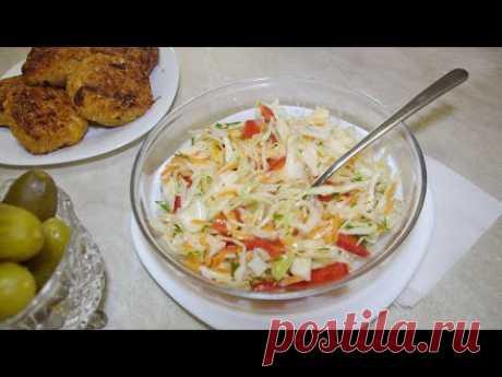 Салат из капусты и вкусная заправка для щей и борща | Вкусный витаминный салат из свежей капусты |