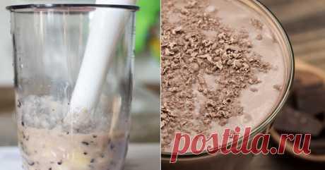 Инструкция по приготовлению кофейного смузи . Милая Я
