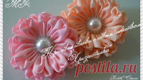 "Big flowers with a new petal "" Хризантемка""\/Красивые elastics on tail\/New petal\/D.I.Y"