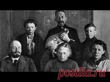 Ульяновы. Засекреченная семья