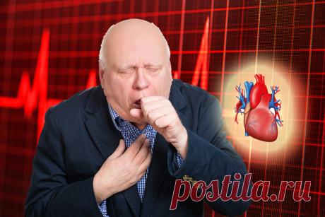 Симптомы сердечного кашля: что это вообще такое и как его отличить от обычного | Безумный Доктор | Яндекс Дзен