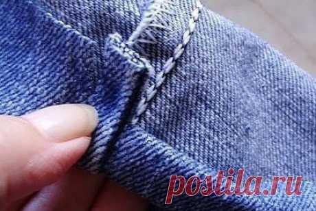 Подшиваем джинсы, один из способов... | модница | Яндекс Дзен