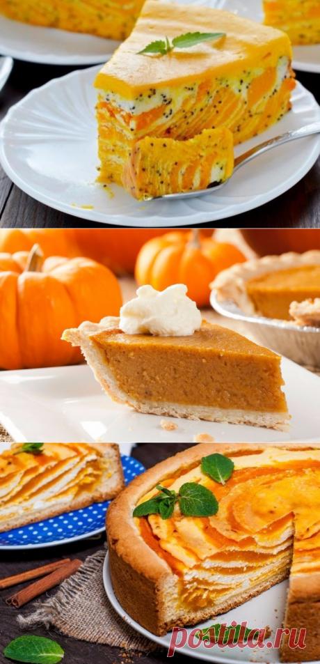 Топ-10 необыкновенных рецептов с тыквой: пироги, запеканки, десерты.