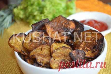 Чипсы из баклажанов. Рецепт с пошаговыми фото • Кушать нет