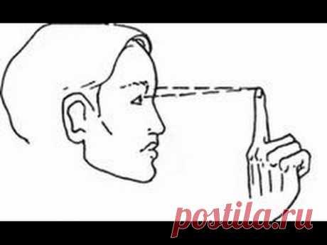 Как сделать зрение 100 процентным быстро за 5 минут. Как у орла!