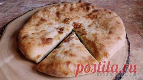 Осетинские пироги Картофджин Осетинских пирогов очень много и они имеют свои названия, в зависимости от начинки. Название состоит из основы и суффикса - джын, который указывает на обладание чем-либо и на содержание чего-либо. Вот...