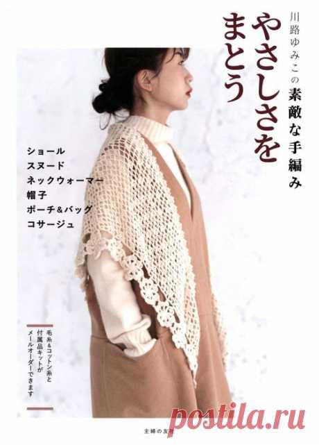 Yumiko Kawaji - Accessories - 2019